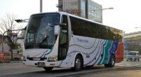 名鉄バス「どんたく号」乗車記を「バスとりっぷ」様にて紹介しています