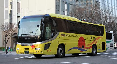 庄内交通「夕陽号」京都・大阪線 ・231_01 アイキャッチ用 480
