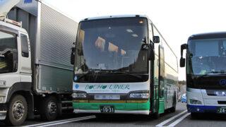 防長交通「福岡・防府・周南ライナー」 1031 アイキャッチ用 480