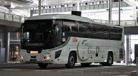 西日本JRバス「グランドリーム大阪2号」(広島→大阪) 簡単な乗車記