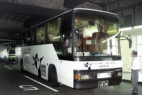 西鉄「玄海号」 4477