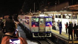 JR北海道 石勝線夕張支線 運行最終日 アイキャッチ 480
