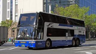 JRバス関東「中央道昼特急号」 ・971 アイキャッチ用 480