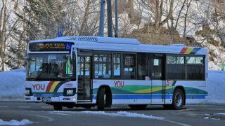 夕張鉄道 夕張支線代替バス 5059 アイキャッチ 480