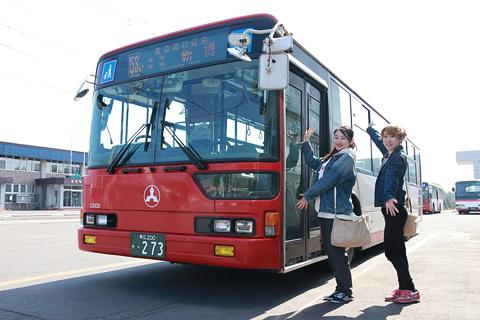 バス旅北海道第5弾_12