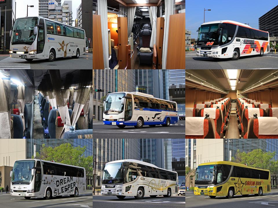 高速バス バス会社別車両・設備・シート紹介 本文画像