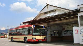 長電バス 湯田中営業所 アイキャッチ用 480