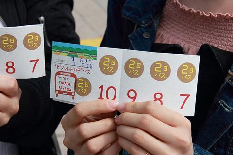 バス旅北海道第5弾_03