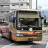 とさでん交通「高知徳島エクスプレス」 ・・61 アイキャッチ用 480