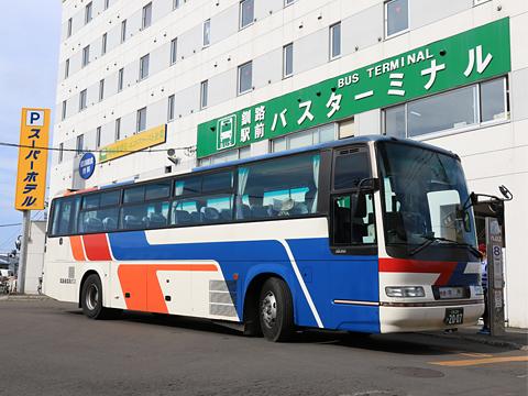 北海道北見バス「特急釧北号」 2007 その1