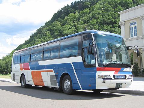 北海道北見バス「特急石北号」 ・293