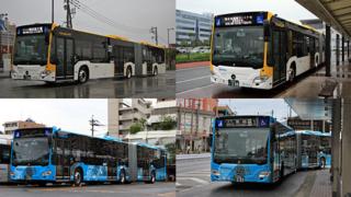西鉄 連節バス 福岡&北九州 0208&0203 アイキャッチ用 480