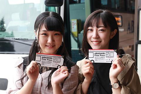 バスタビ北海道第7弾_003 480