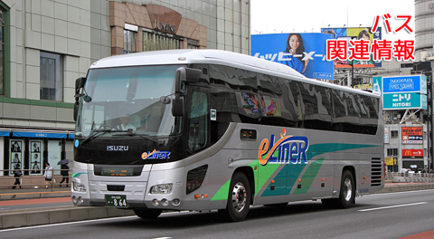 遠州鉄道「e-LineR」  ・864 アイキャッチ用 480_001