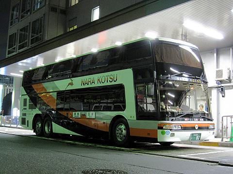 奈良交通「やまと号五条線」エアロキング(H21.07.09)