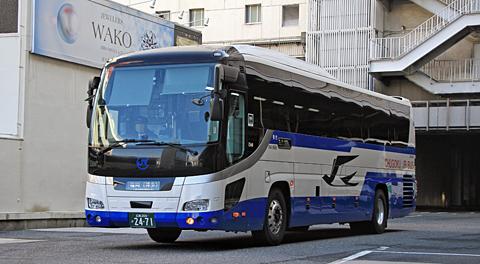 中国JRバス「広福ライナー」 2471 アイキャッチ用 480