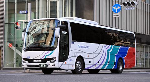 名鉄バス 「名神ハイウェイバス京都線」 3906 アイキャッチ用 480