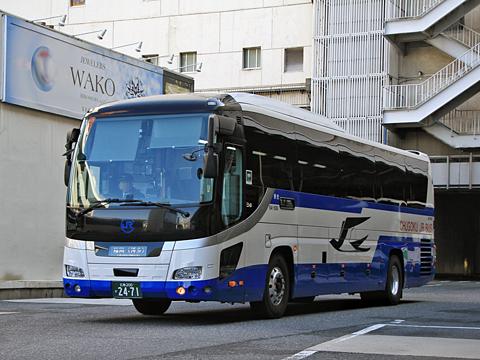 中国JRバス「広福ライナー」(福岡~広島) 簡単な乗車記 | 夜行バス ...