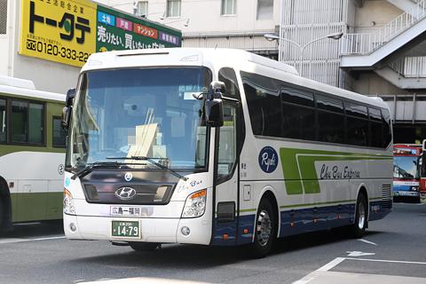 中国バス「広福ライナー」 1479 広島BC入線