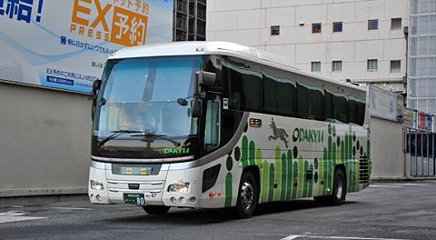 小田急シティバス「ニューブリーズ号」 No47_01 アイキャッチ用 480