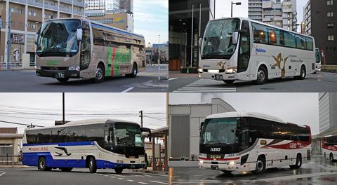 札幌博多日本縦断高速バスだけの旅 アイキャッチ用 480