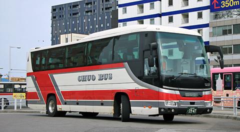 北海道中央バス「高速はこだて号」 3947 アイキャッチ用 480