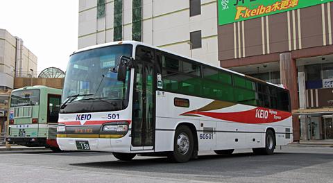 京王バス東「渋谷木更津線」 60501 アイキャッチ用 480