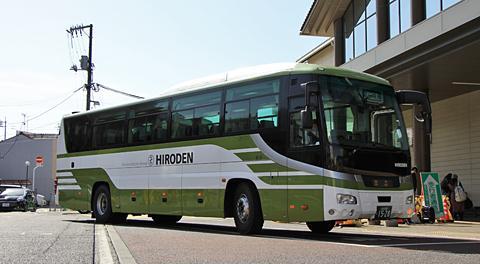 広島電鉄「いさりび号」 1528 アイキャッチ用 480