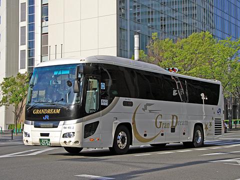 西日本JRバス「グランドリーム」用車両 2152