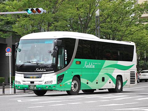 近鉄バス「フォレスト号」1号車 2556