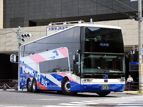 西日本JRバス「青春昼特急号」 2431_201