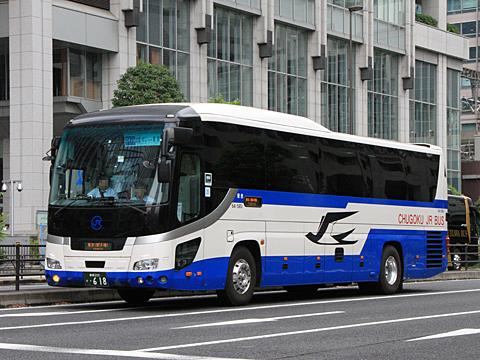 中国JRバス「スサノオ号」 ・618
