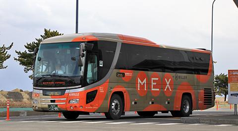 岩手県北自動車「MEX青森」 1244 アイキャッチ用 480