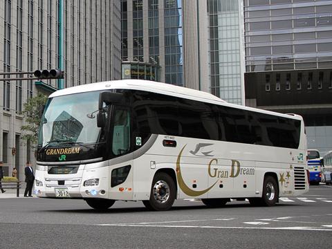 JRバス関東「グラン昼特急号」 3012_101