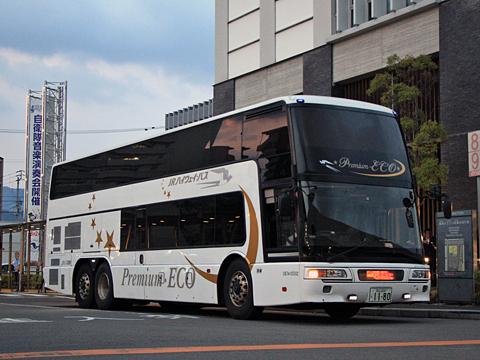 JRバス関東「ドリーム高知・徳島号」 プレミアムエコ車両 1180_201