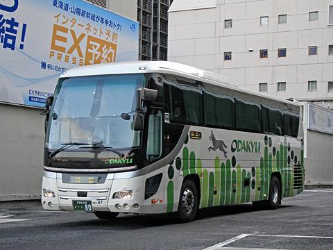 小田急シティバス「ニューブリーズ号」 No47_101
