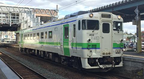JR北海道 札沼線(学園都市線) キハ40-402 アイキャッチ用 480