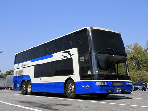 JRバス関東「東海道昼特急号」 1097_01