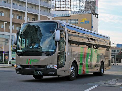 弘南バス「スカイ号」 992_311