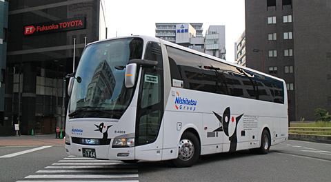 西鉄高速バス「福岡~延岡・宮崎夜行線」 4303 アイキャッチ用 480