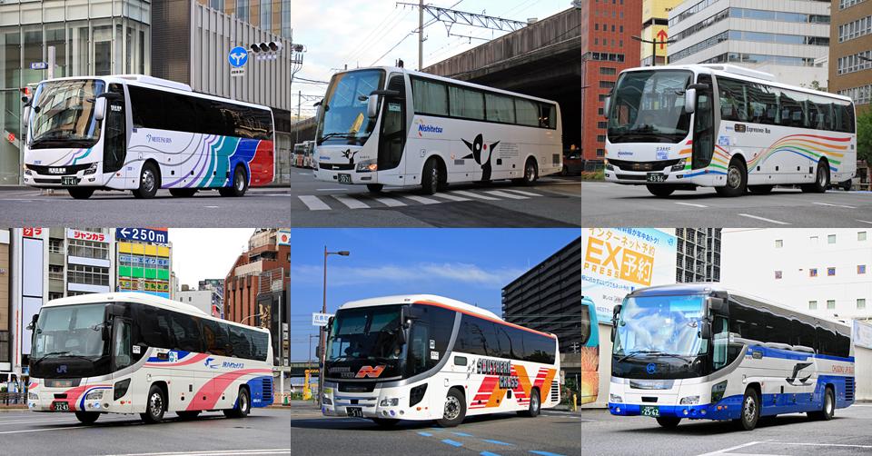 2020年 高速バスのコロナ対策 960