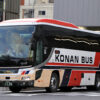 弘南バス「津輕号」 1128 アイキャッチ用 480