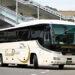中国JRバス「グラン昼特急広島・大阪号」「グランドリーム広島・大阪号」 2363 アイキャッチ用 480