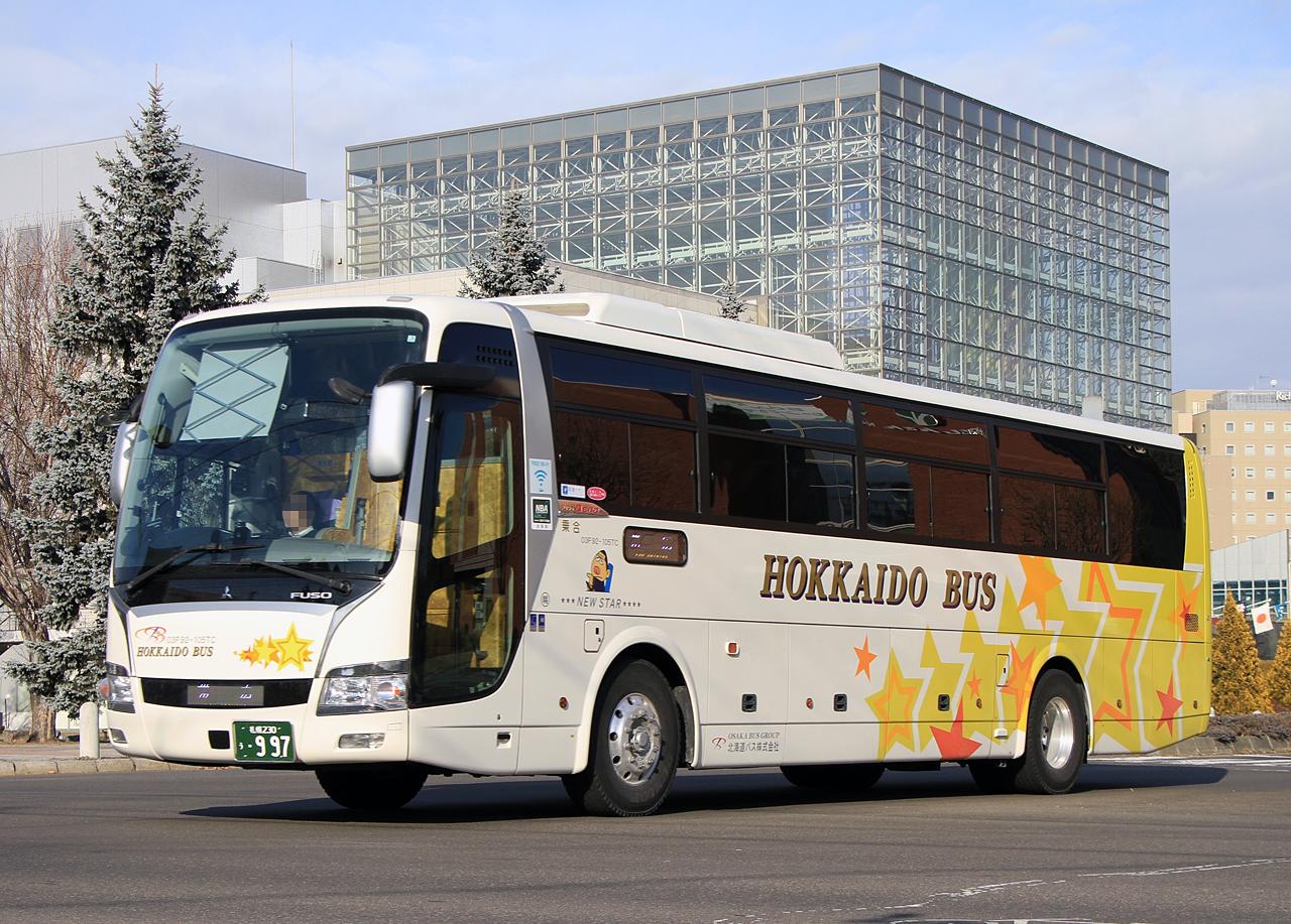 北海道バス「帯広特急ニュースター号」 ・997_01