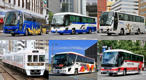 2020年9月 「札幌~博多間-3日連続-高速バスだけの旅」- アイキャッチ用 480