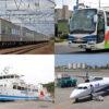2020年9月「ぐるっと北海道・公共交通利用促進キャンペーン」 アイキャッチ用 480