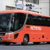 伊予鉄バス「道後エクスプレスふくおか号」 5620 アイキャッチ用 480