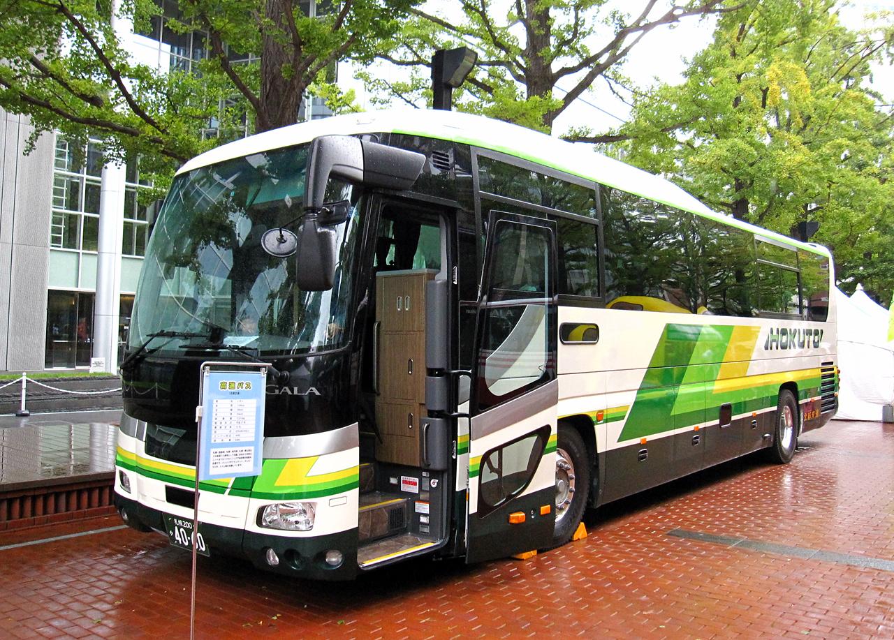 北都交通「高速はこだて号」 4060 北海道バスフェスティバル2015にて
