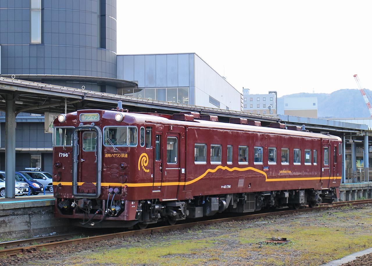 道南いさりび鉄道 キハ40-1796
