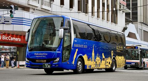 函館バス「高速はこだて号」 ・936 アイキャッチ用 480
